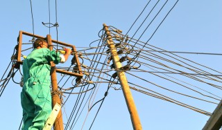 richest-black-people-african-electricity